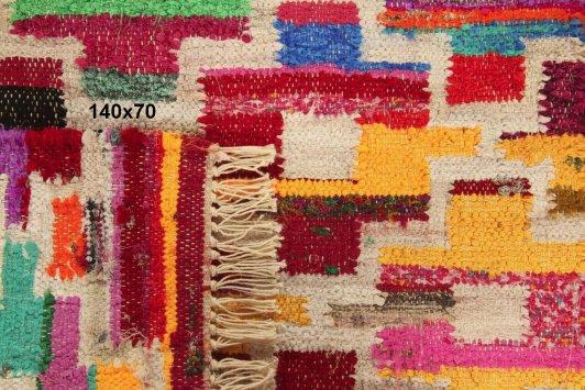 Vivace Bombay Carpet