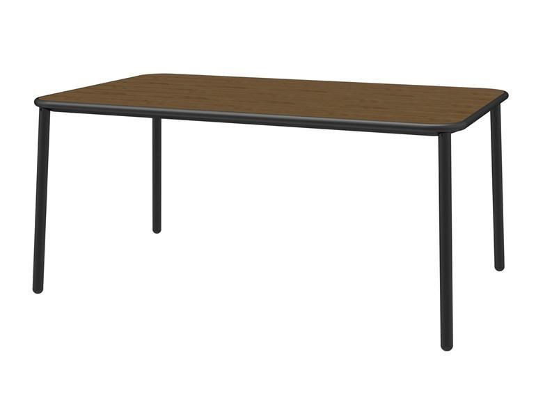 Emu yard 502 tables de jardin - Table jardin emu rennes ...