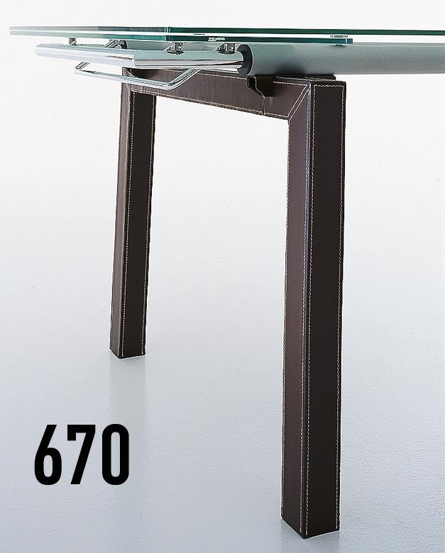 Eurosedia ellisse 673 670 tavolo for Tavolo 75x75 allungabile